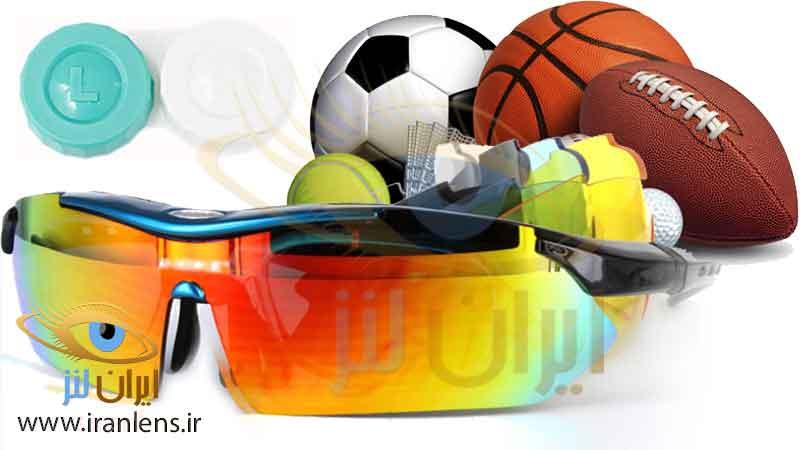 استفاده از لنز چشم هنگام ورزش