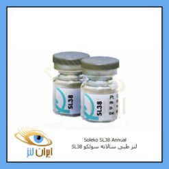 لنز طبی سولکو سالانه