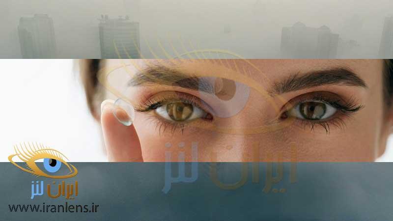 عوارض استفاده ازلنز چشم در هوای آلوده