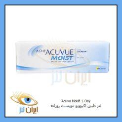 لنز چشم طبی بی رنگ روزانه یک بار مصرف اکیوویو جانسون مویست