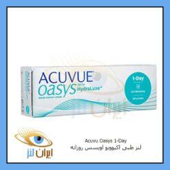 لنز چشم طبی بی رنگ روزانه یک بار مصرف اکیوویو جانسون اویسس
