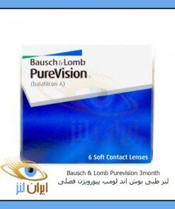 لنز چشم طبی بوش اند لومب بی رنگ پیورویژن