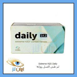 لنز چشم طبی روزانه یک بار مصرف دیلی اکسل امریکایی