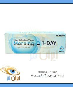 لنز چشم طبی بی رنگ روزانه یک بار مصرف دیلی مورنینگ کیو کره ای