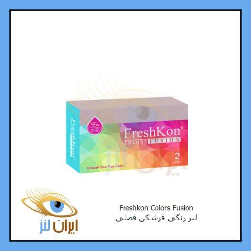 لنز چشم رنگی بدون نمره و نمره دار فصلی فرشکن در 15 رنگ متنوع