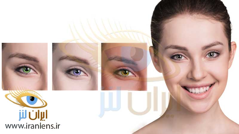 انتخاب صحیح رنگ لنز چشم بر اساس تشخیص تن پوست