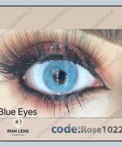 لنز رنگی طوسی آبی روشن سالانه