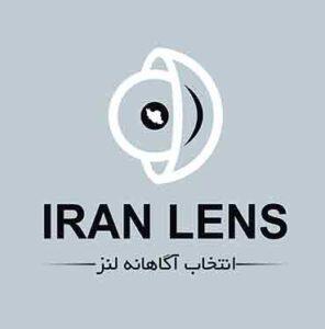 ایران لنز انتخاب آگاهانه لنز چشم