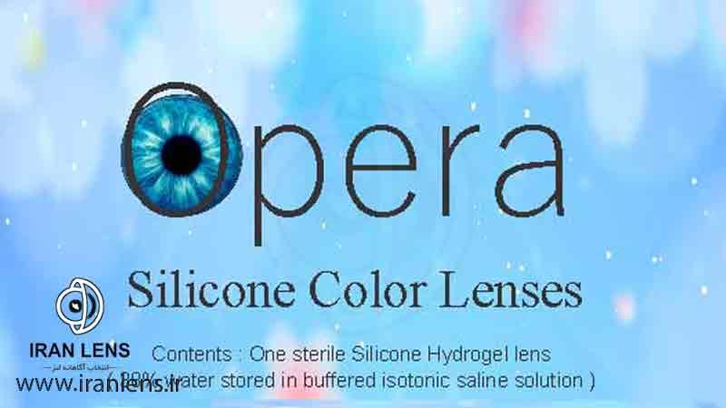 برند اپرا بهترین مارک لنز چشم رنگی و طبی