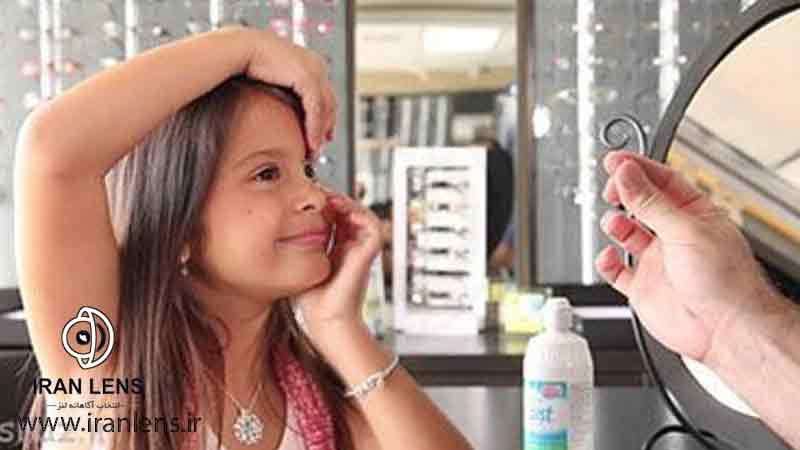 استفاده از لنز طبی در کودکان